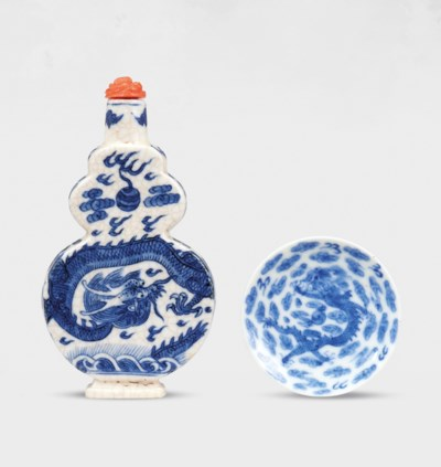 A BLUE AND WHIITE PORCELAIN 'D