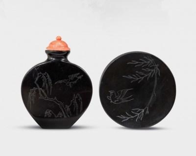 A SILVER-INLAID BLACK LACQUER
