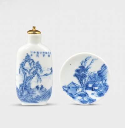 A BLUE AND WHITE PORCELAIN 'SC