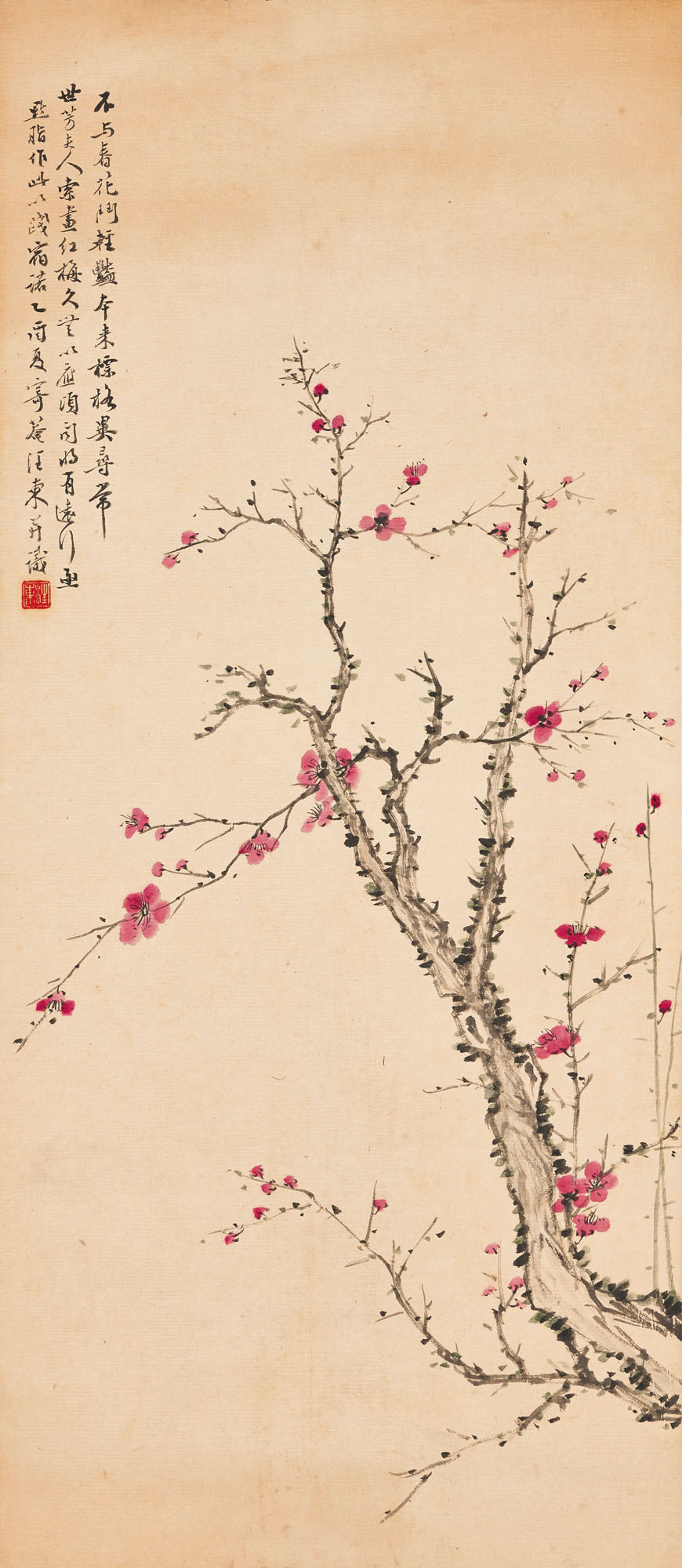 On Wings of Song: Chinese Paintings and Calligraphy from the Collection of Robert van Gulik