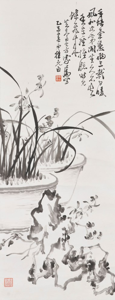 Xu Yuanbai (1892-1957), Orchids and Rock. 85 x 33 cm (33½ x 13 in). Estimate HK$12,000-15,000. Offered in On Wings of Song Chinese Paintings and Calligraphy from the Collection of Robert van Gulik, 18 November to 2 December 2020, Online