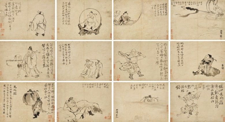 With Signature of Luo Ping, Ghost Amusement. Dated summer, jisi year of the Qianlong period (1749). Album of twelve leaves, ink on paper. Estimate HK$40,000-60,000. Offered in On Wings of Song Chinese Paintings and Calligraphy from the Collection of Robert van Gulik, 18 November to 2 December 2020, Online