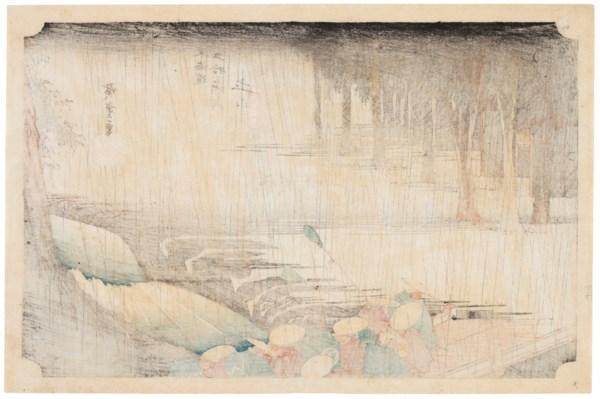 UTAGAWA HIROSHIGE (1797–1858)