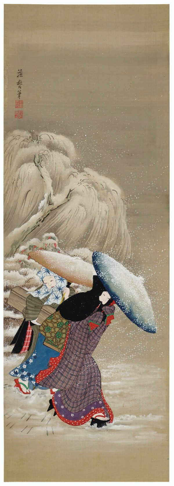 KAWASE HASUI (1883-1957), Yakushiji Temple, Nara (Nara Yakushiji) |  Christie's