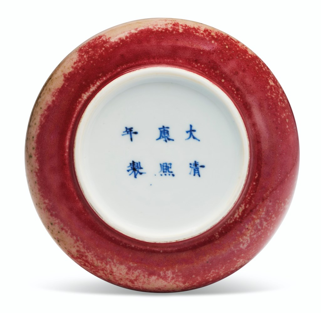 A PEACHBLOOM-GLAZED BRUSH WASHER, TANGLUO XI