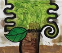 Leaf (Five)