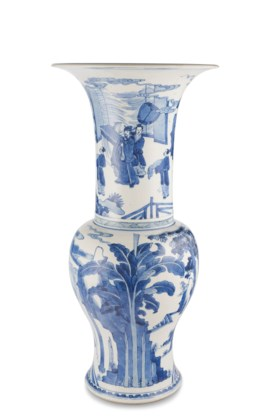 A BLUE AND WHITE 'PHOENIX TAIL' VASE