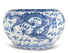 A BLUE AND WHITE 'DRAGON' BASIN