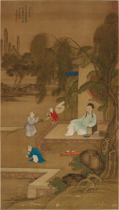 LENG MEI (1677-1742 OR LATER)