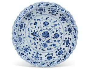 AN IMPORTANT BLUE AND WHITE BA