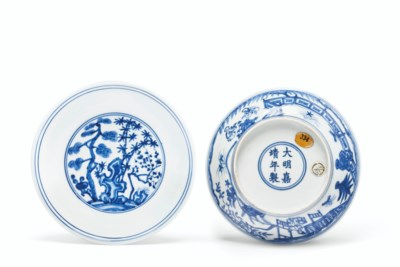 A PAIR OF BLUE AND WHITE 'THRE