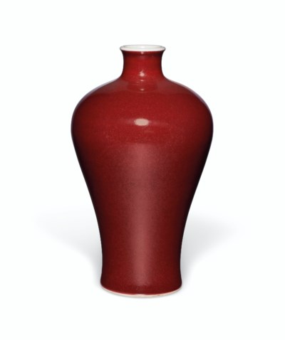 A RARE LANGYAO VASE, MEIPING