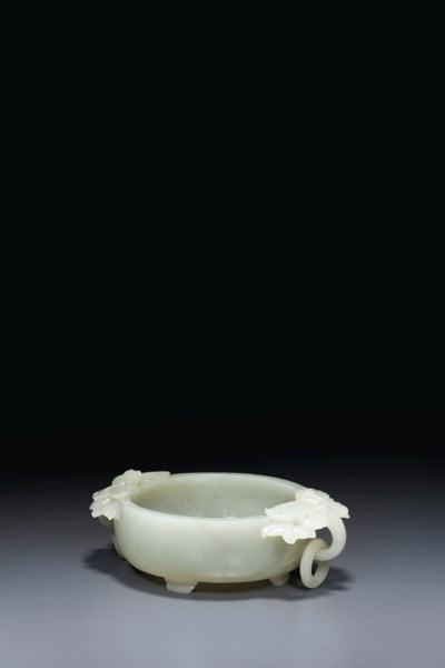 A WHITE JADE 'MARRIAGE' BOWL