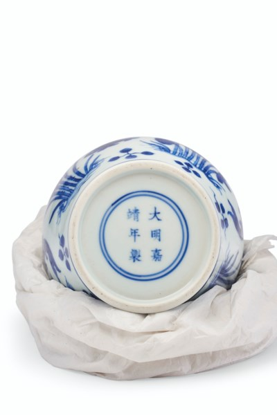 A RARE SMALL MING-STYLE BLUE A