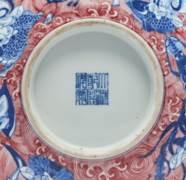 AN UNDERGLAZE-BLUE AND COPPER-