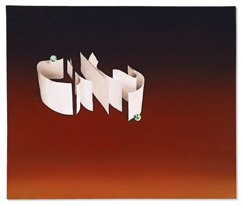 Ed Ruscha (b. 1937), City, with Marbles, 1969. Oil on canvas. 20 x 24  in (50.8 x 61  cm). Estimate $2,500,000-3,500,000. Offered in Post-War & Contemporary Art Day Sale on 7 October 2020 at Christie's in New York