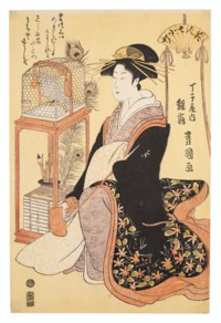 Chojiya uchi Hinatsuru (The courtesan Hinatsuru of the Choji-ya house)