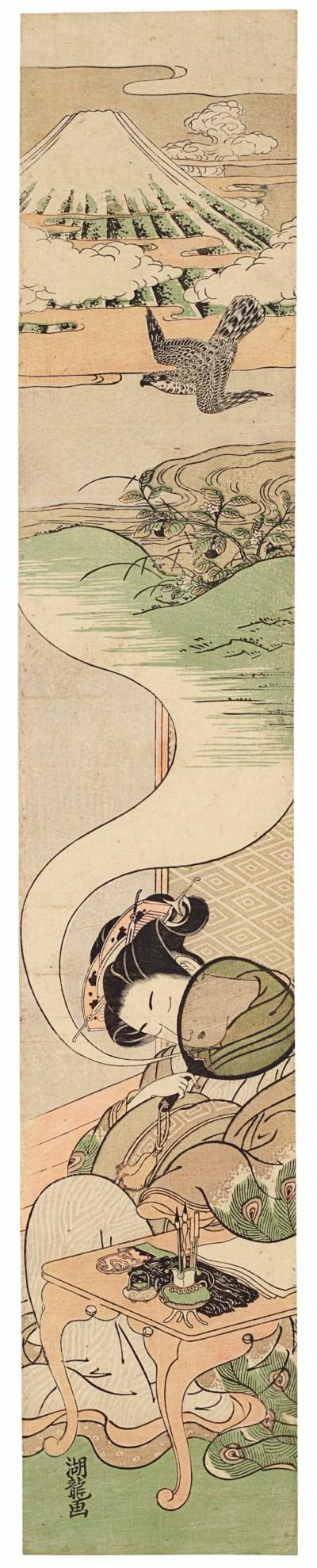 ISODA KORYUSAI (1735-1790)