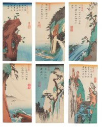 A set of six woodblock prints from an untitled series of famous places in various provinces