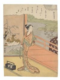 Minamoto no Saneakira Ason
