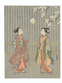 A young couple playing kemari