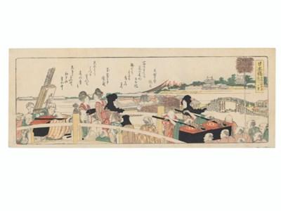 KATSUSHIKA HOKUSAI (1760-1859)