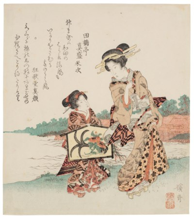 KEISAI EISEN (1790–1848) AND U