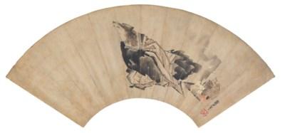 KATSUSHIKA TAITO II (ACTIVE CI