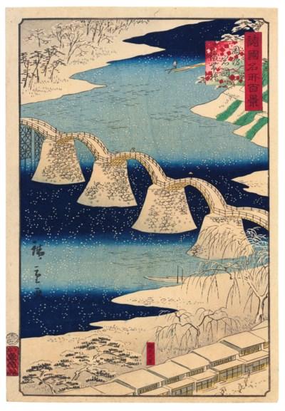 UTAGAWA HIROSHIGE II (1826–186