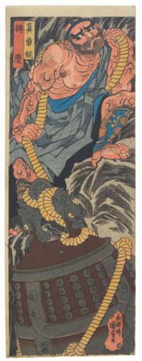 Benkei drags up the great bell of the Miidera temple