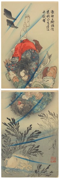 Cho Jun, the White Stripe in the Waves, Wrestling in the River with Ri Ki, the Black Whirlwind