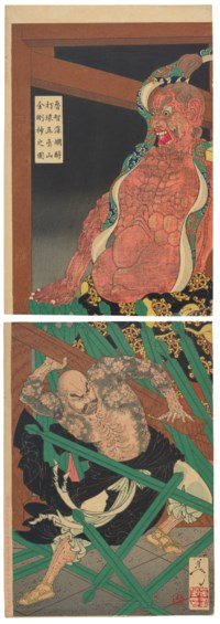 Lu Chi Sen in a drunken fury smashing the guardian figure at the temple on Five-Crested Mountain