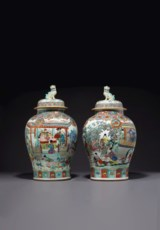 A LARGE PAIR OF CHINESE FAMILL