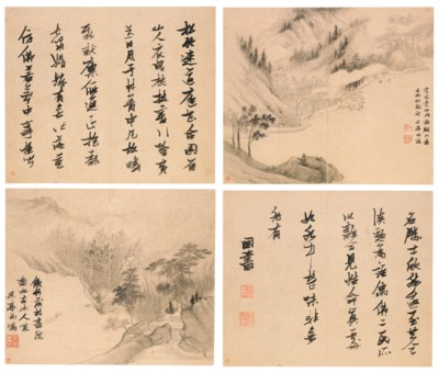ZHANG RUITU (ATTRIBUTED TO, CH