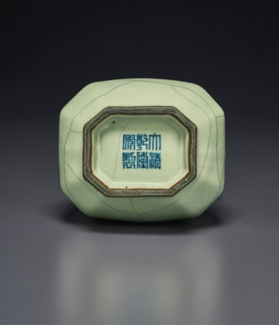 A SMALL GUAN-TYPE FACETED HU-F