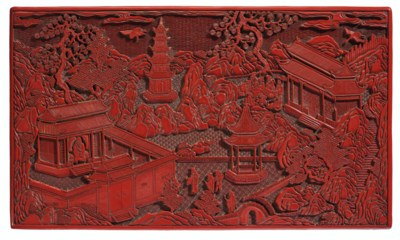 A CARVED RED LACQUER KANG TABL