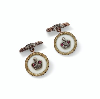 A PAIR OF RUSSIAN JEWELED GUIL
