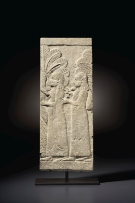AN ASSYRIAN GYPSUM RELIEF PANEL