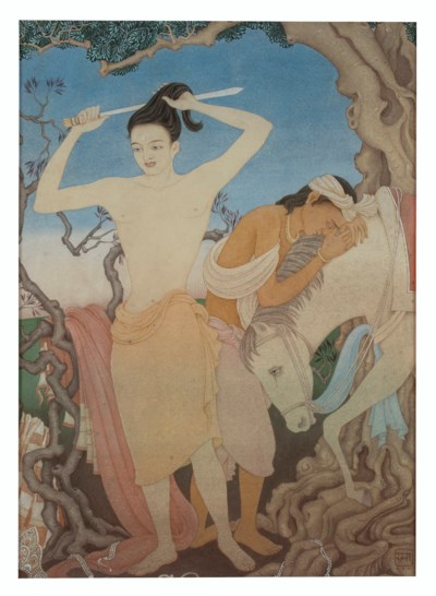 RAMA MUKHERJI (1910-UNKNOWN)