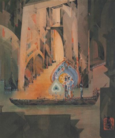 PROSANTO ROY (1908-1973)