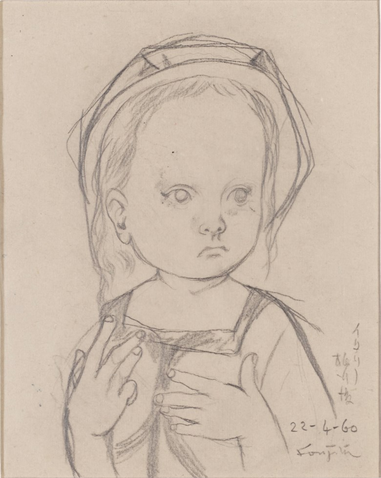 Léonard Tsuguharu Foujita, (1886-1968), Untitled (Filette au costume de marina), 1960. Lead on tracing paper. 19 x 15 cm (7½ x 5⅞ in). Estimate $3,000-4,000. Offered in  Contemporary Art Asia, Online, 19-26 March 2020
