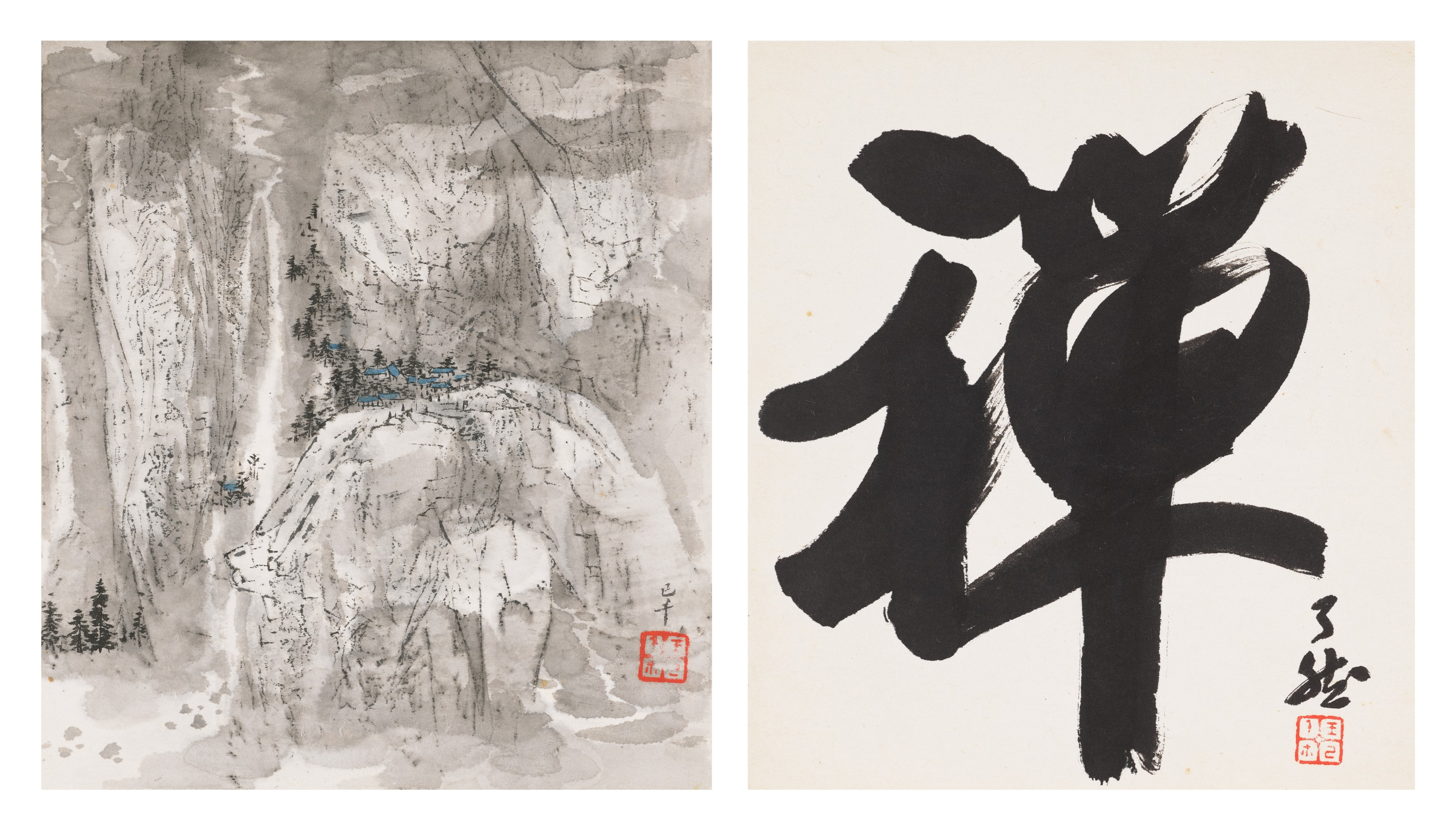 Chinese Paintings Online: Modern Masters