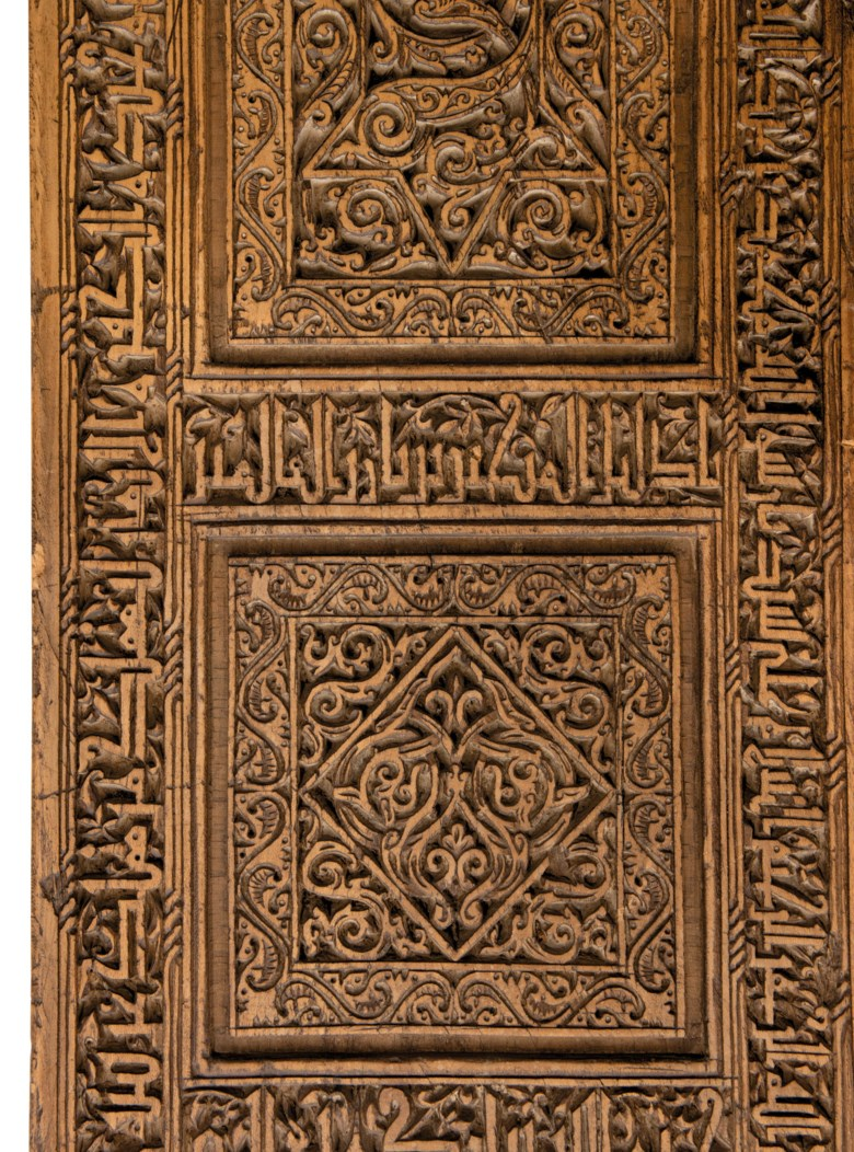 A pair of carved wooden doors, Qajar Iran, 19th century (detail). 76⅜ x 20⅞ in (194 x 53 cm); 76 x 18¾ in (193 x 47.5 cm). Sold for £12,500 on 7 April 2021, Online