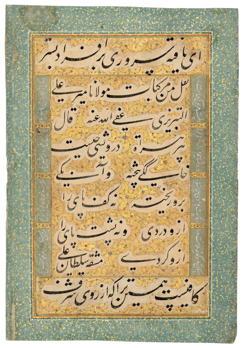 A calligraphic panel signed Sultan 'Ali (Mashhadi), Herat, early 16th century. Text panel 10 x 6¼ in (25.5 x 16 cm). Folio 12 x 8¼ in (30 x 21cm). Sold for £3,250 on 7 April 2021, Online