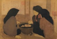 Les Teinturières (Dyers at Work)
