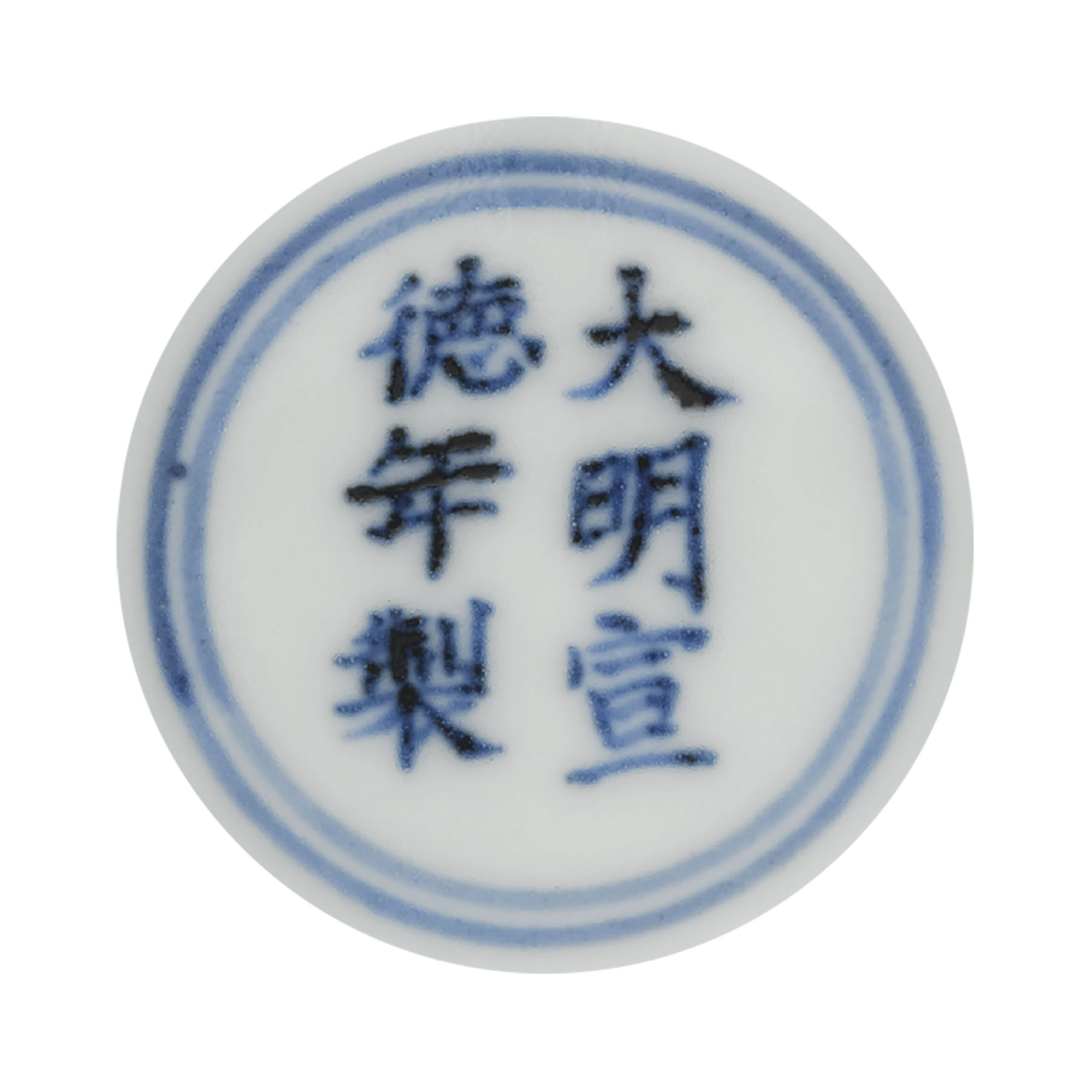 A VERY RARE EARLY-MING BLUE AND WHITE LOBED BOWL