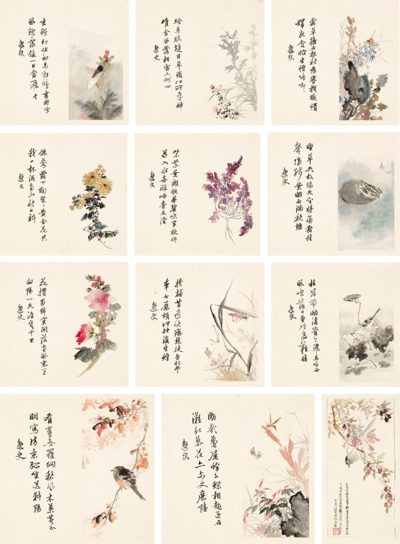 Zhang Shanzi (1882-1940), Flower and Birds Album after Yao Shou.Album of 23 leaves, ink and colour on paper. Each leaf 27 x 13 cm (10⅝ x 5⅛ in). Estimate HK$500,000-700,000. Offered inFine Chinese Modern and Contemporary Ink Paintings on 27 May 2021 at Christie's in Hong Kong