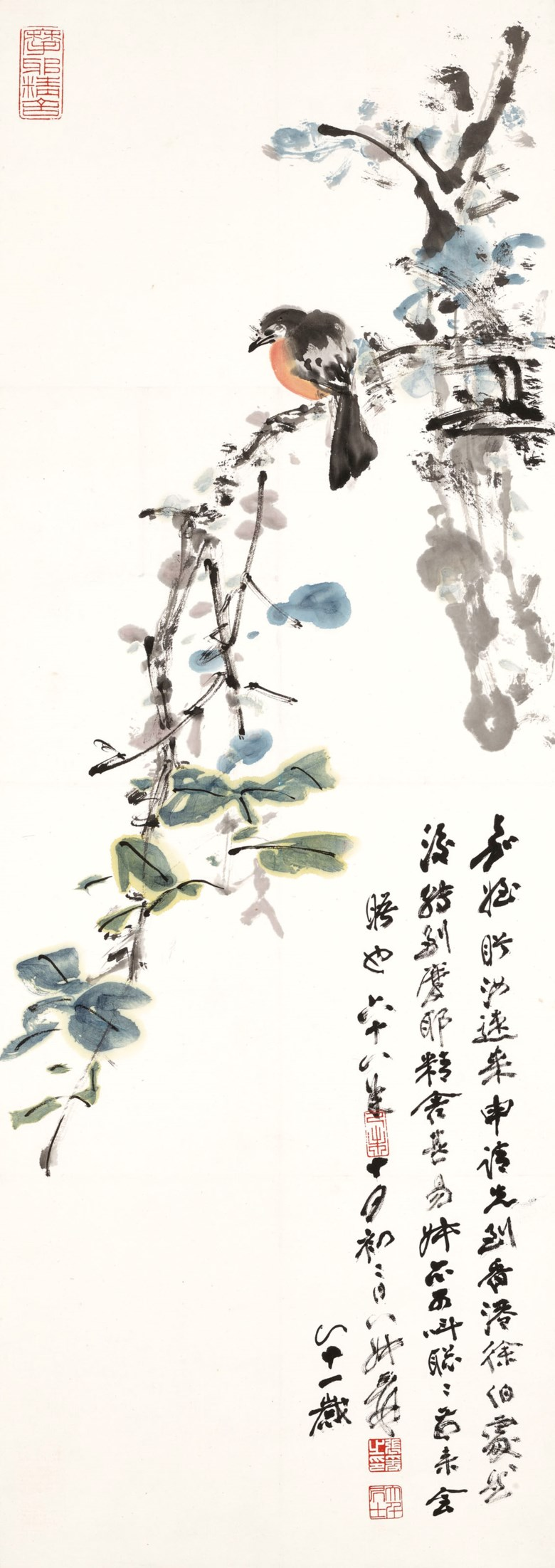 Zhang Daqian (1899-1983), Bird on a Branch, 1979, bearing an inscription to Xinjia, asking her to move to Taiwan. Scroll, mounted and framed, ink and colour on paper.94 x 33 cm (37 x 13 in). Estimate HK$400,000-600,000. Offered inFine Chinese Modern and Contemporary Ink Paintings on 27 May 2021 at Christie's in Hong Kong