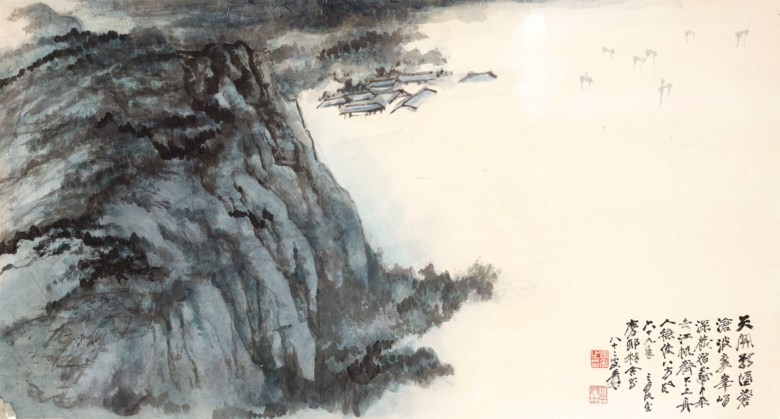 Zhang Daqian (1899-1983), Sailing by the Cliff. Scroll, mounted and framed, ink and colour on paper. 47 x 89 cm. (18 12 x 35 in.). Offered in Fine Chinese Modern and Contemporary Ink Paintings on 27 May 2021 at Christie's in Hong Kong