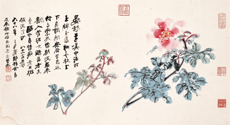 Zhang Daqian (1899-1983),  Peonies . Scroll, mounted and framed, ink and colour on paper. 45.5 x 82.5 cm. (17 78 x 32 12 in.). Estimate HK$1,200,000 - 1,800,000. Offered in Fine Chinese Modern and Contemporary Ink Paintings on 27 May 2021 at Christie's in Hong Kong